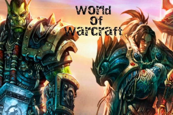 wow (world of warcraft